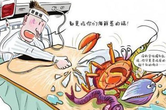 长沙一男子吃隔夜鲤鱼导致肾衰竭