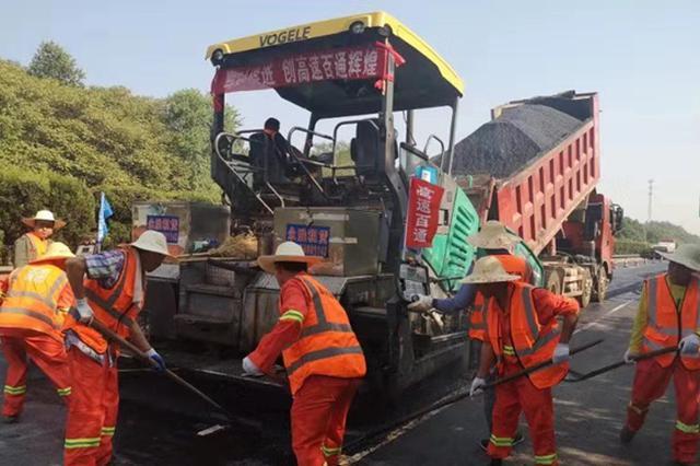 京港澳高速岳阳段中修启动 计划工期35天