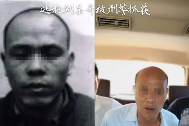 湖南永州冷水滩公安抓获两名潜逃21年命案逃犯