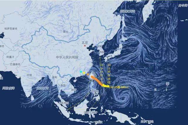 湖南省气象局启动气象灾害(台风暴雨)Ⅲ级应急响应