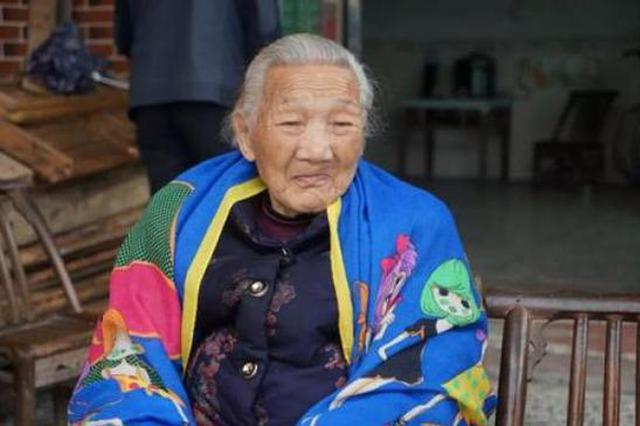 """岳阳日军""""慰安妇""""制度受害者杨桂兰去世 享年99岁"""