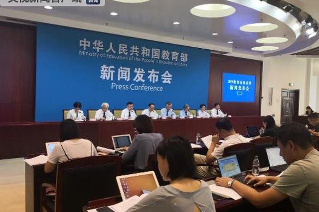湖南明年使用统编教材 袁隆平、屠呦呦进入高中语文课本