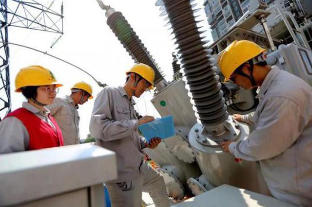 湖南首座智慧变电站开工建设