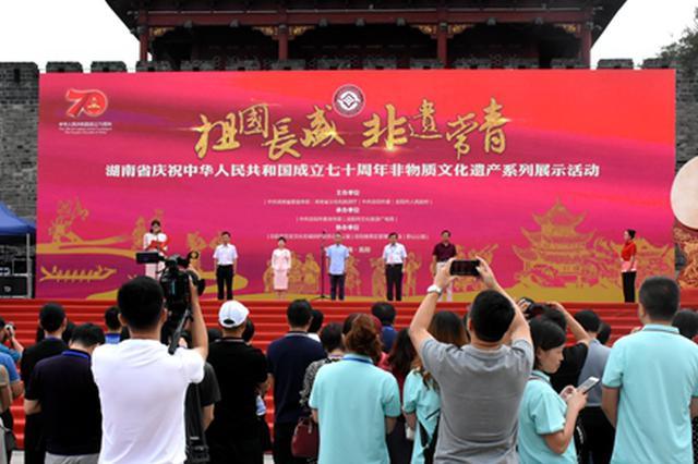 湖南省非遗系列展示活动在岳阳举行