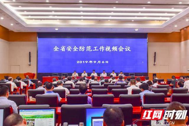 为庆祝新中国成立70周年创造安全稳定环境