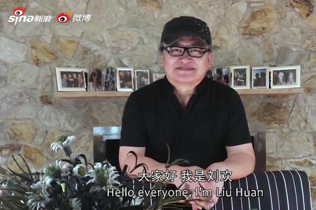 湖南女婿著名歌手刘欢向世界推介湖南腊肉