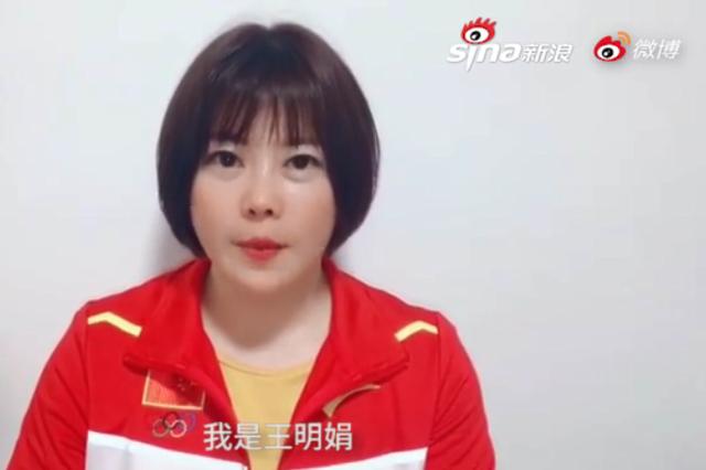 奥运举重冠军王明娟:创新湖南 开放崛起