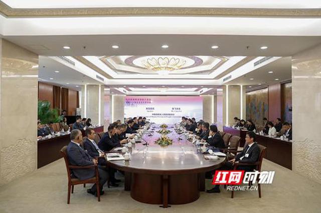 快讯丨湖南与世界500强企业合作恳谈会在京举行
