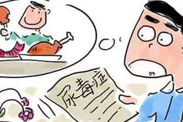 长沙李先生吃下两颗桃后,竟引发了肾衰竭