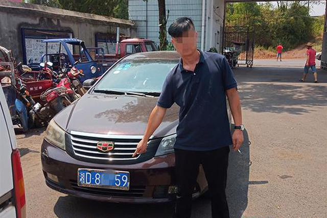 湖南男子持假证开车被查 反告制证者技术不精