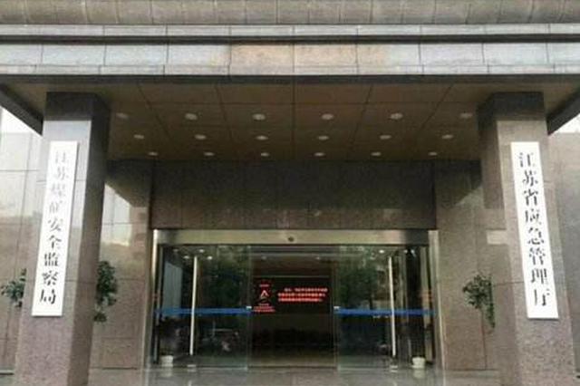 湖南:中秋节期间全省安全生产形势总体稳定