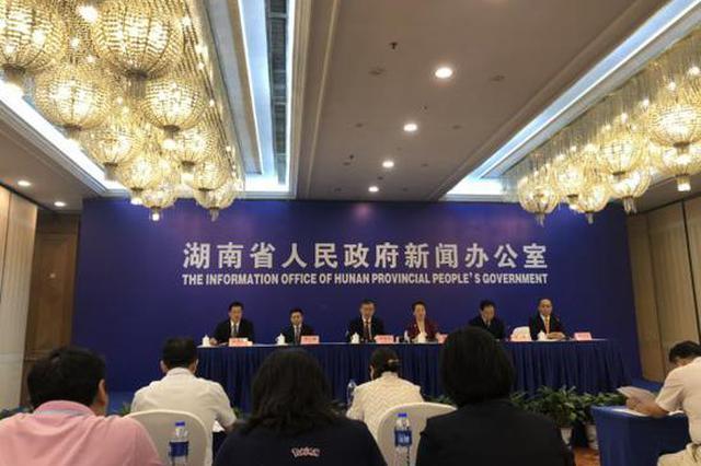 1949至2018年湖南人均预期寿命由35岁增长到76.7岁