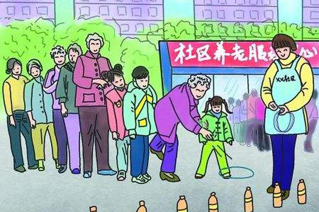 70年湖南成就发布丨城镇职工年均工资增至73300元
