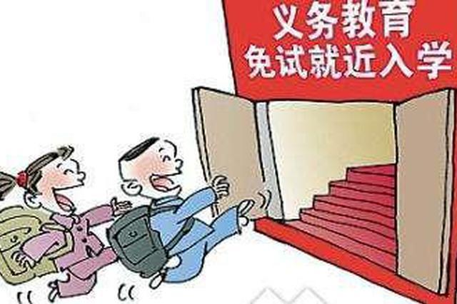 新华网丨数字解读:70年湖南人的幸福跨越