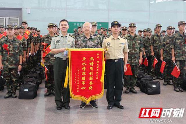 湖南今年首批航空新兵运输从黄花国际机场启运