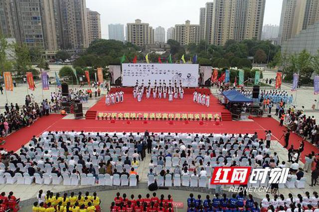 加强推普扶贫工作力度 湖南启动第22届全国推普周活动