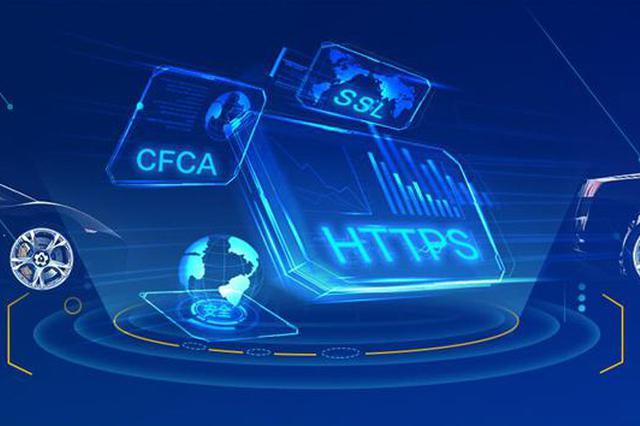 中国工程院院士邬江兴:网络空间安全最大的威胁是不确定威胁
