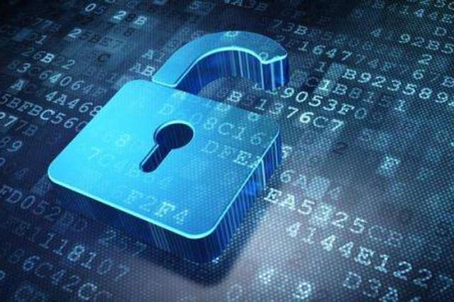 中央网信办副主任刘烈宏:做好新时代网络安全工作四个要素