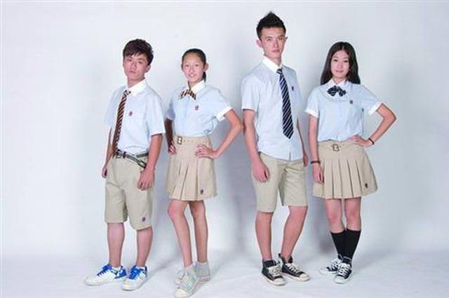 校服行业将更规范 湖南有了学生服专业委员会