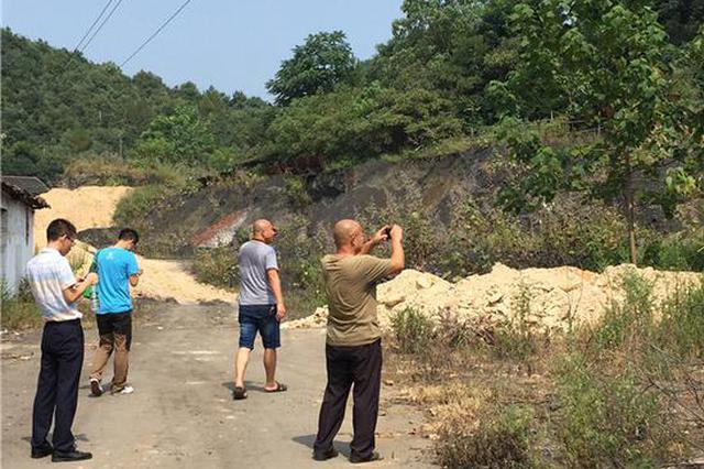 湘潭一环保组织起诉污染企业胜诉 判赔环境修复费654万元