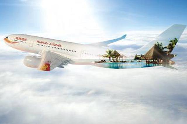 三家航空公司在湘新开、加密航线 具体航线有这些