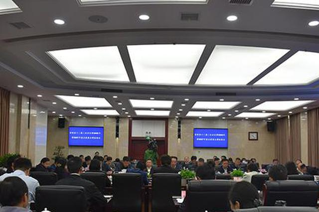 省政协召开重点提案办理协商会:助力脱贫攻坚 助推民营经济发