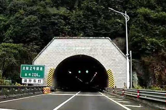 10月16日起武深、莆炎高速这些路段将实行封闭施工