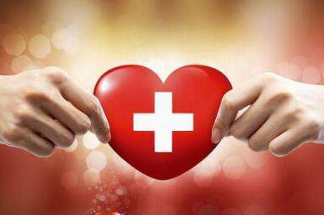 注意!长沙市固定献血点工作时间已调整