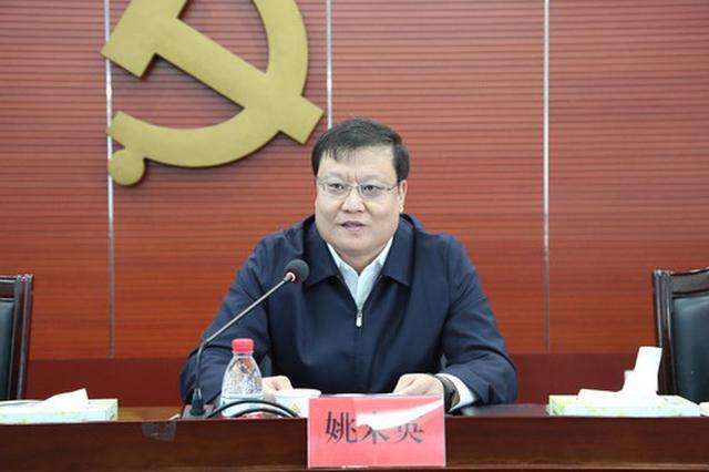 天津副市长姚来英调任湖南省委常委、省国资委党委书记