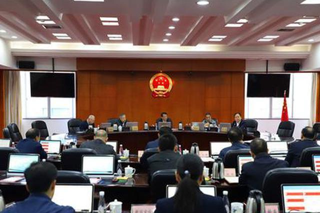 湖南省十三届人大常委会举行第46次主任会议