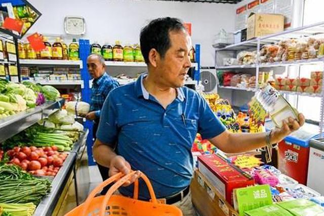 食药品领域违法犯罪人员将实行从业禁止、终身禁业