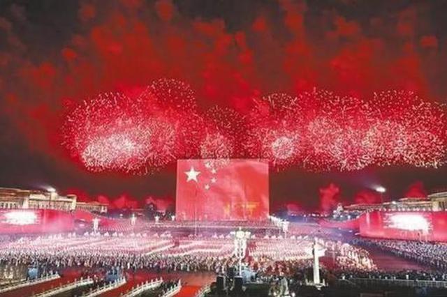 为了这件事,他们收到70周年国庆联欢活动指挥部001号感谢状