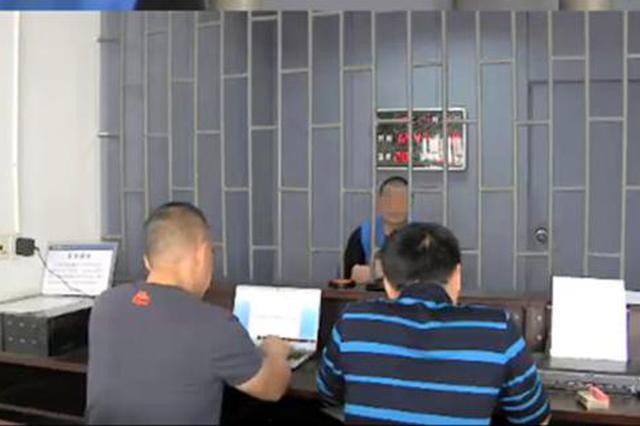 郴州两辅警帮助犯罪分子导致抓捕行动失败 涉案辅警获刑
