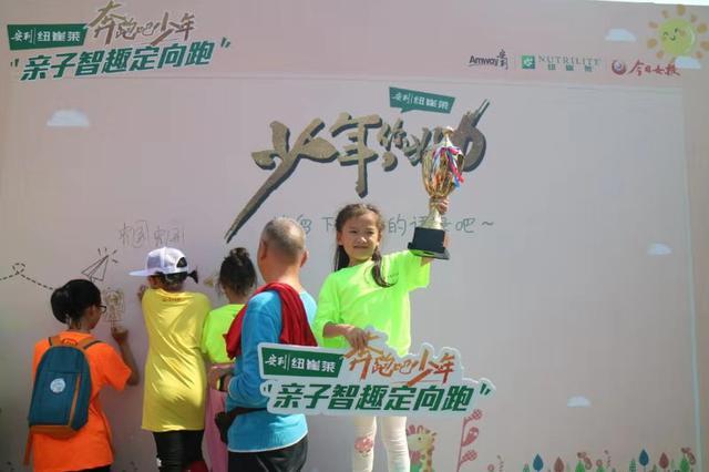 """给童年新的定义!2019""""奔跑吧少年""""亲子智趣定向赛在长沙开跑"""