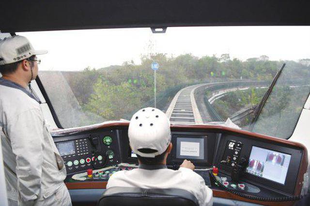 时速200公里磁浮车即将问世 各位大咖探讨轨道交通未来 智能和