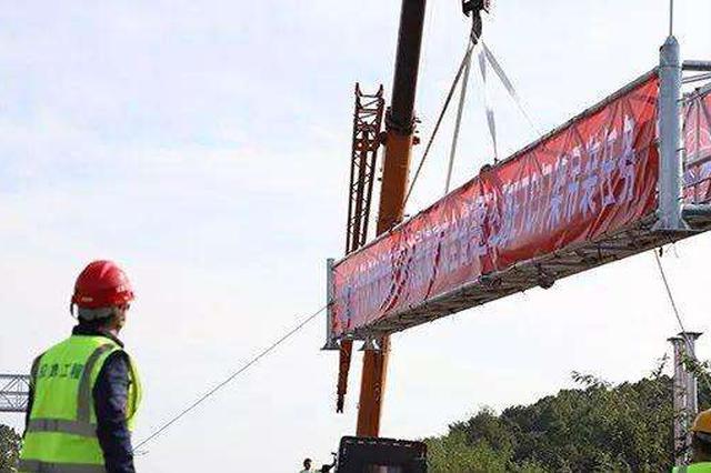 全省ETC门架吊装全部完成 将与全国联网展开联调联试