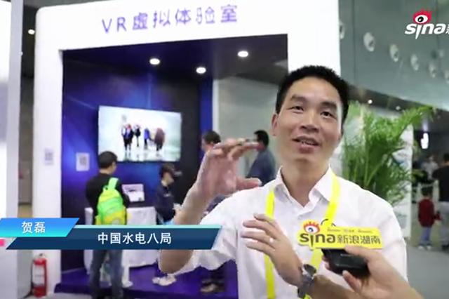 """来""""轨博会""""现场,VR体验 """"智慧车站"""""""