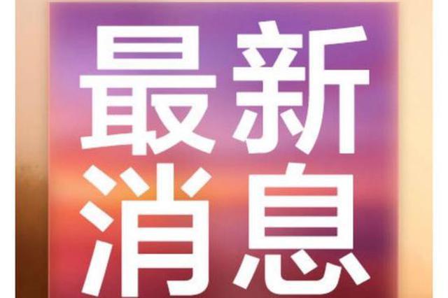 中国拟修改未成年人保护法对玩网游实行时间管理