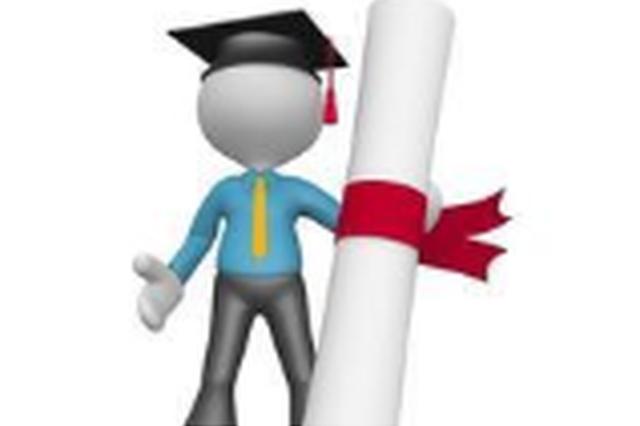 湖南省2020年普通高等学校招生网上报名信息采集工作实施方案