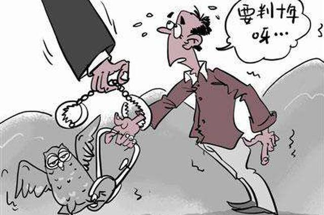 安乡县一男子猎捕6只鸟 被判处罚金8000元