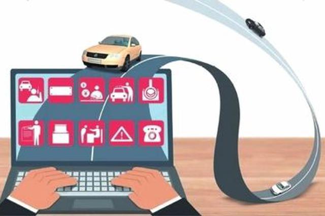 本月12日起,长沙交通违法处罚预约号将增至8700个