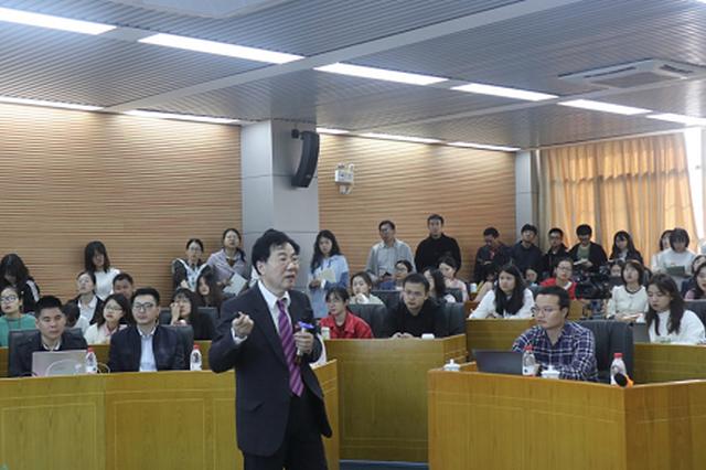 著名法学家姜明安受聘湖南大学法学院名誉院长并举行学术报告