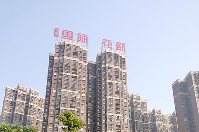 """探访长沙""""问题混凝土""""楼:两栋均未封顶 一栋已在拆除"""