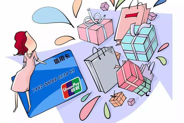 10月湖南居民消费价格上涨3.8%