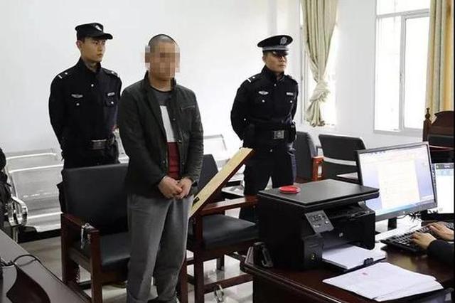 湘潭一安葬师因债务缠身盗窃骨灰欲敲诈 获刑十个月