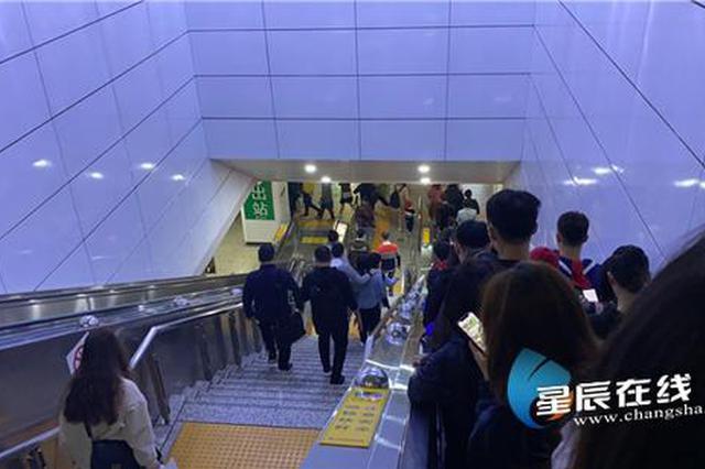 快讯丨长沙地铁2号线设备故障致列车延误 目前正在紧急抢修