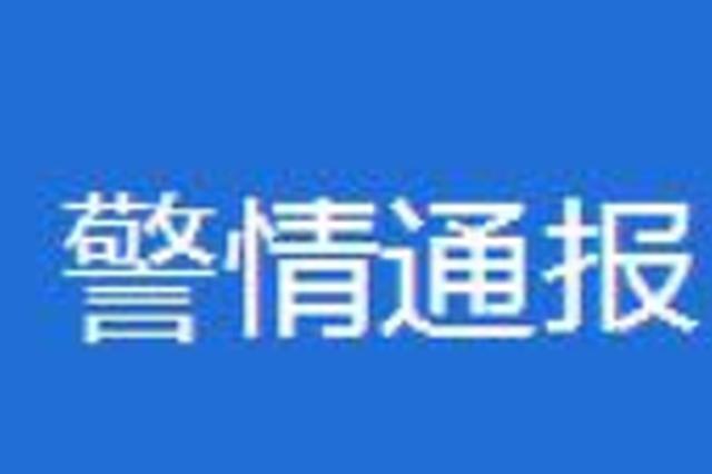 衡南县一男子冲进教室打老师 男子已向老师道歉并取得谅解
