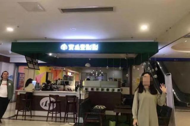 湖南衡阳21岁女教师失联7天后已回家 家人称缘由不方便透露