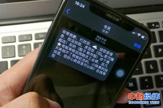 短信轰炸、红包返现……双11后你被花式索要好评了吗?