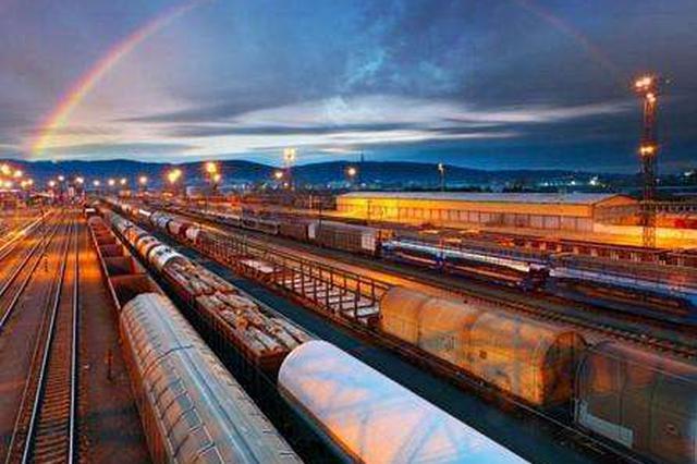 """铁路""""双11""""10天发送货物超3万吨 同比增长38.6%"""